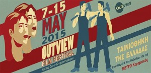 outview-festival-2015-cabine1-740x357