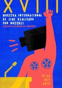 muestra-cinema